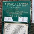 Kyushu_171215_072.jpg