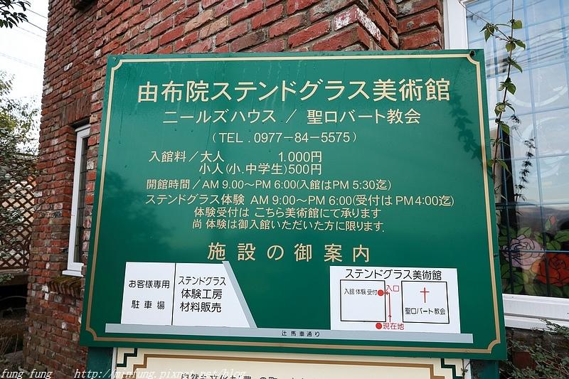 Kyushu_171215_075.jpg