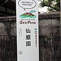 Kyushu_171217_003.jpg