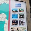 Kyushu_171217_004.jpg