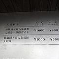 Kyushu_171217_006.jpg