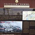 Kyushu_171217_010.jpg