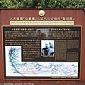 Kyushu_171217_012.jpg