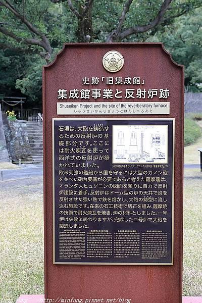 Kyushu_171217_015.jpg