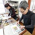 Kyushu_171215_104.jpg