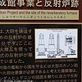 Kyushu_171217_019.jpg