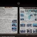 Kyushu_171217_021.jpg