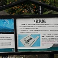 Kyushu_171217_027.jpg