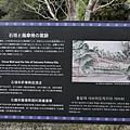 Kyushu_171217_031.jpg