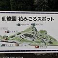 Kyushu_171217_032.jpg