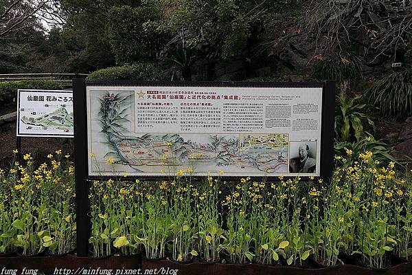 Kyushu_171217_033.jpg