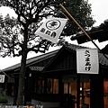 Kyushu_171217_035.jpg