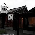 Kyushu_171217_037.jpg