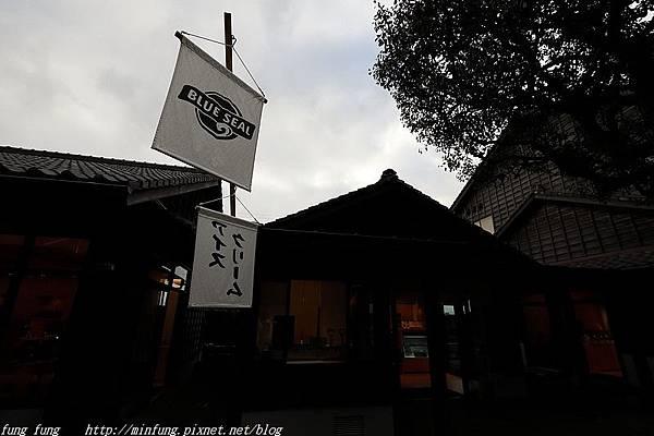 Kyushu_171217_039.jpg