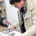 Kyushu_171215_128.jpg