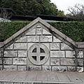 Kyushu_171217_053.jpg