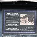 Kyushu_171217_054.jpg