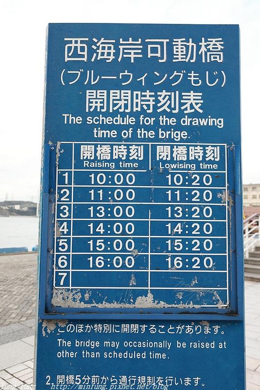 Kyushu_171214_318.jpg