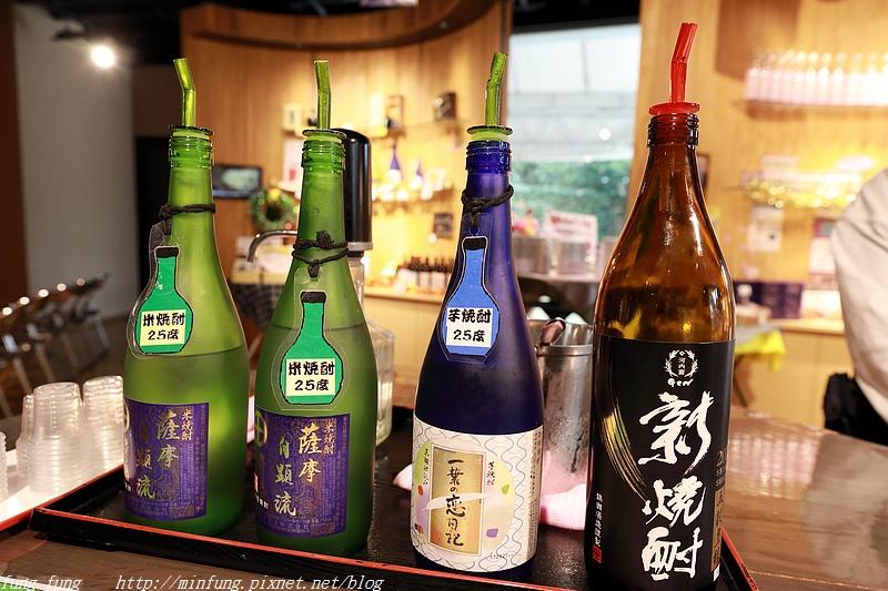 Kyushu_171216_177.jpg
