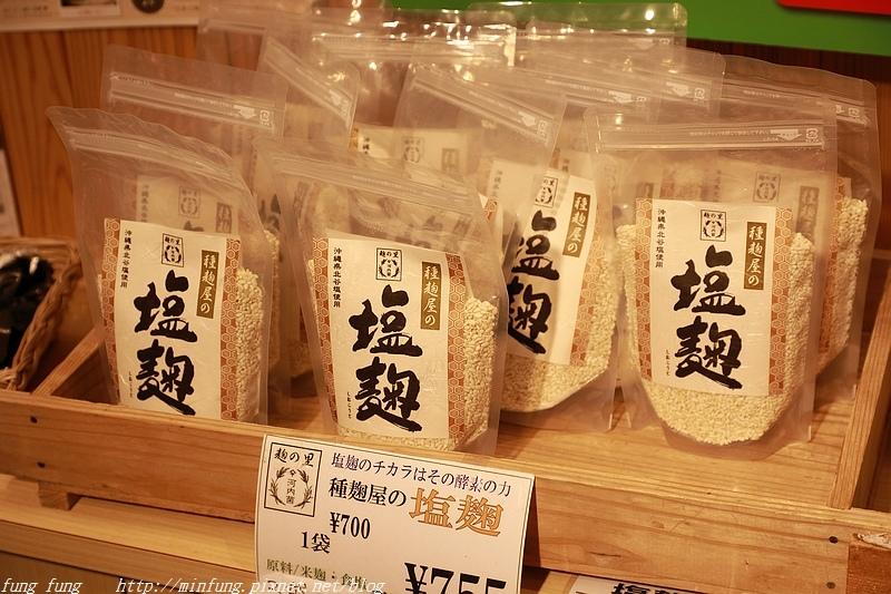Kyushu_171216_180.jpg