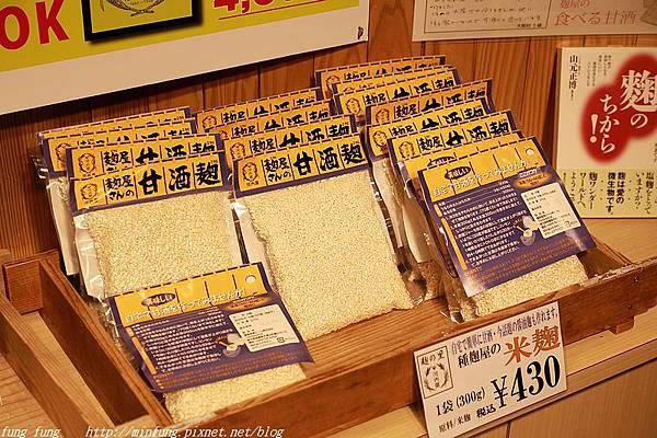 Kyushu_171216_181.jpg