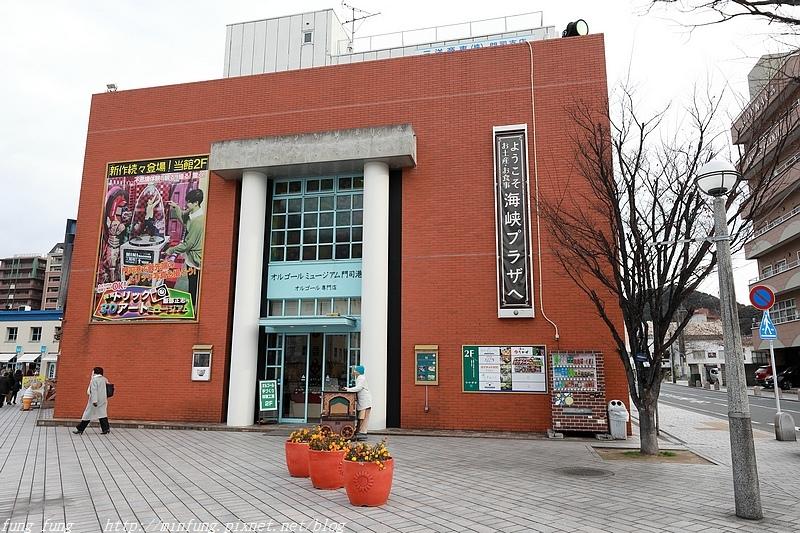 Kyushu_171214_394.jpg