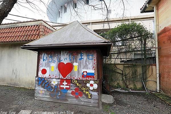 Kyushu_171216_273.jpg