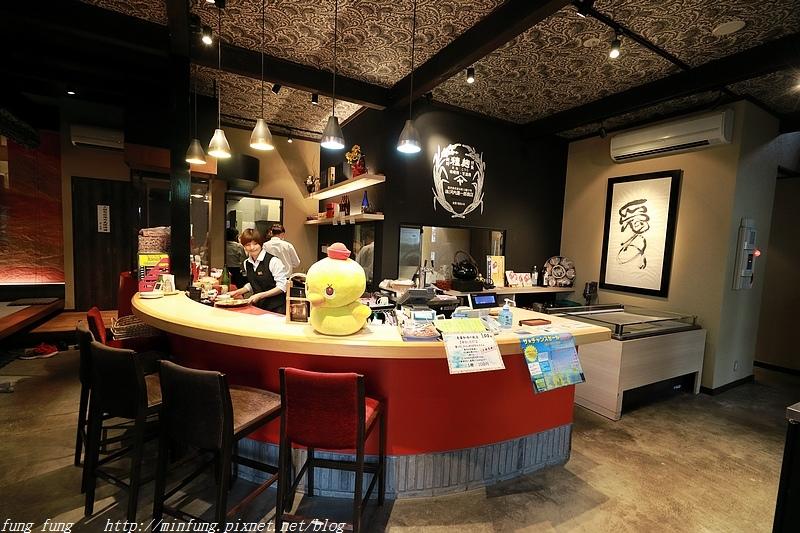 Kyushu_171216_277.jpg