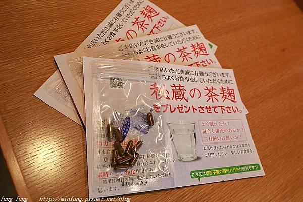 Kyushu_171216_281.jpg