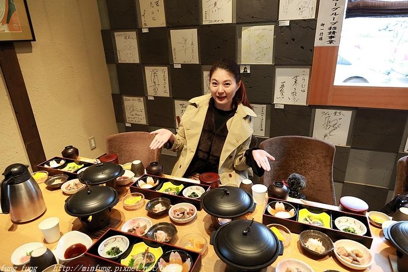 Kyushu_171216_282.jpg