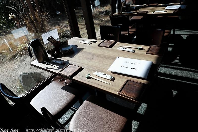 Kyushu_171215_355.jpg