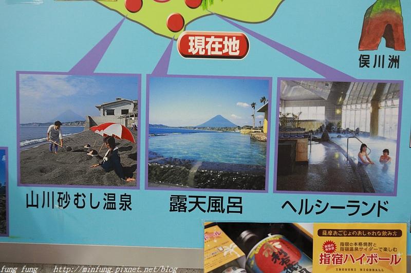 Kyushu_171216_318.jpg