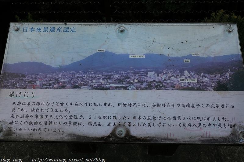 Kyushu_171214_496.jpg
