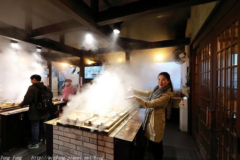 Kyushu_171214_544.jpg