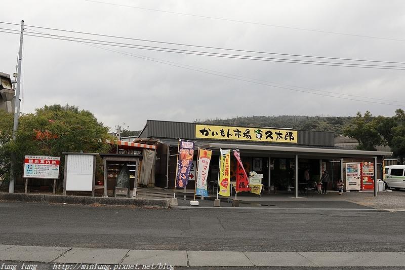 Kyushu_171216_394.jpg