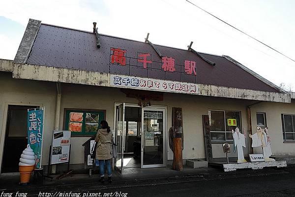 Kyushu_171215_455.jpg
