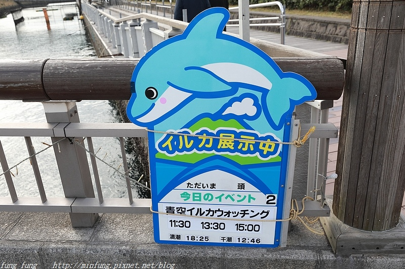 Kyushu_171217_366.jpg