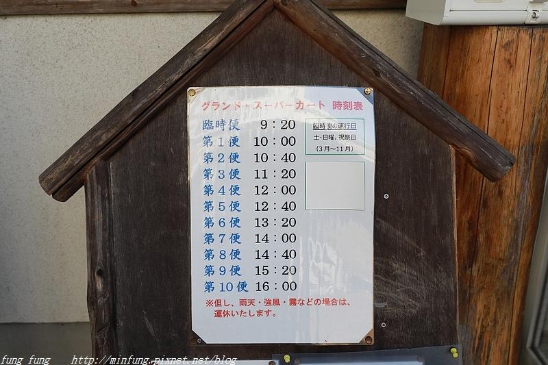 Kyushu_171215_457.jpg