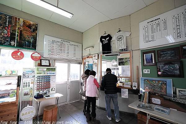 Kyushu_171215_461.jpg