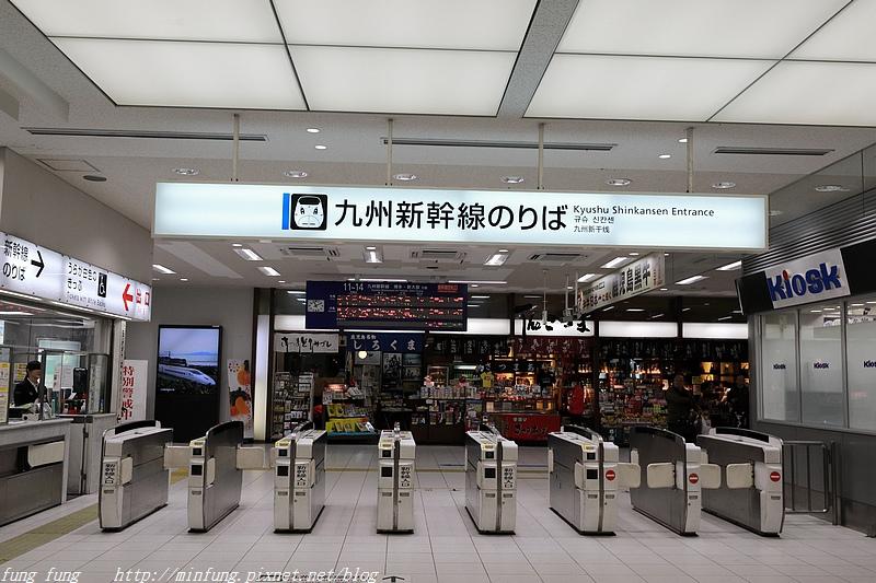 Kyushu_171217_434.jpg