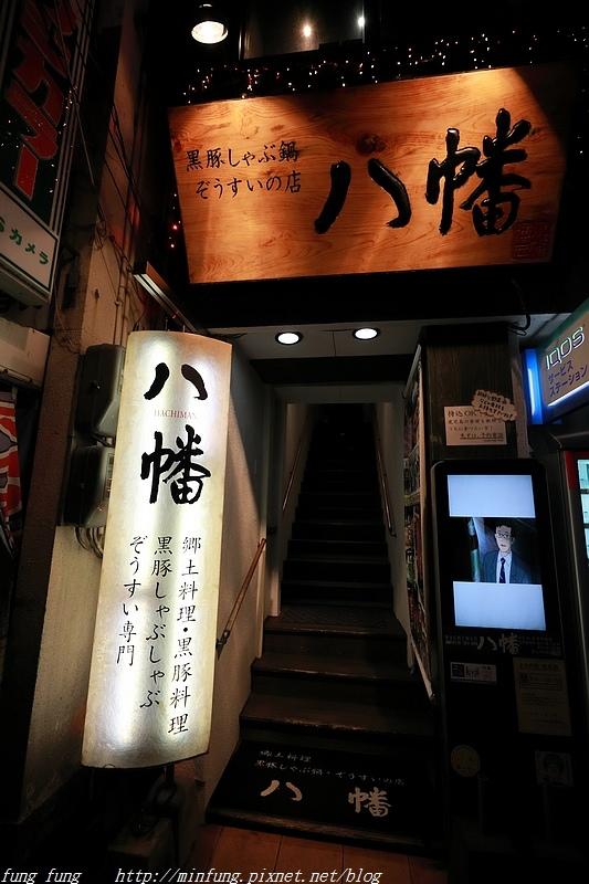 Kyushu_171216_482.jpg