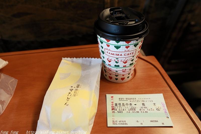Kyushu_171217_448.jpg