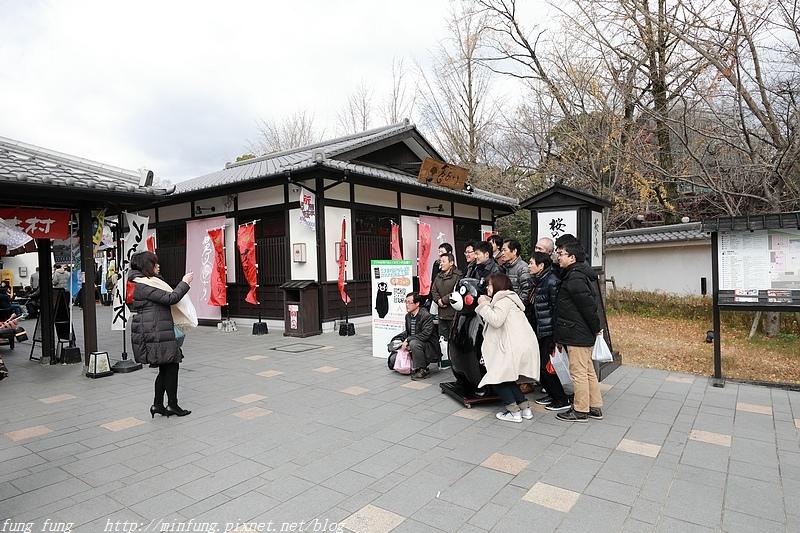 Kyushu_171217_491.jpg