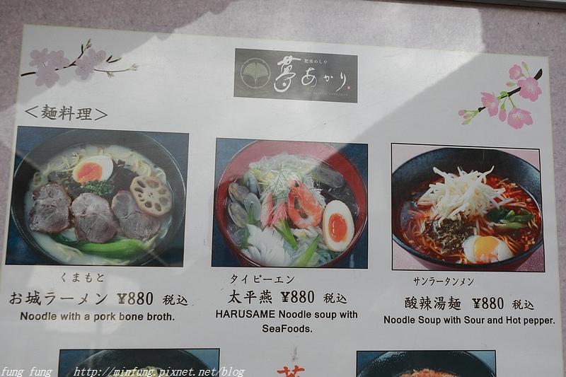 Kyushu_171217_494.jpg