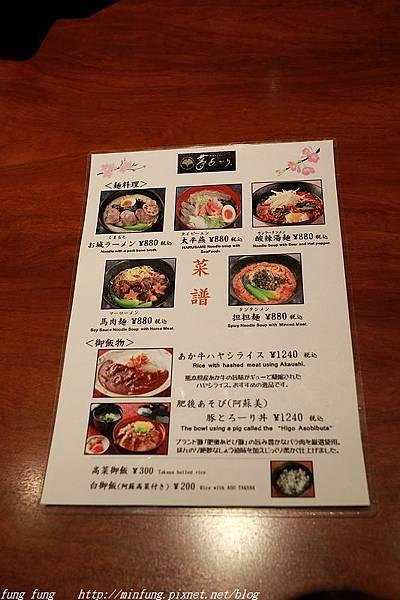 Kyushu_171217_498.jpg