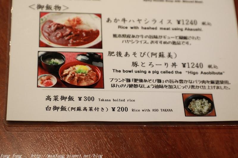 Kyushu_171217_499.jpg