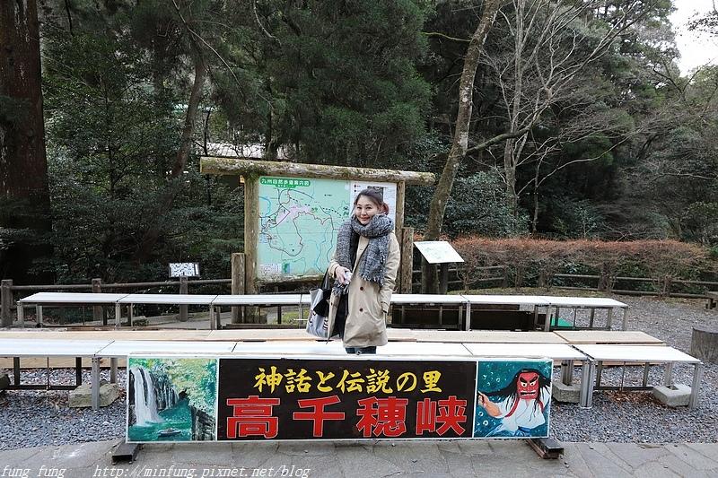 Kyushu_171215_794.jpg