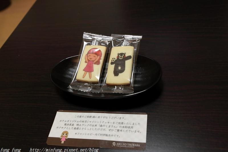 Kyushu_171217_828.jpg