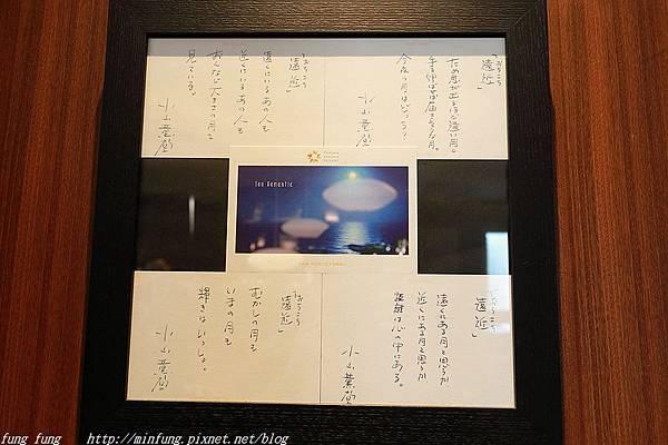 Kyushu_171215_959.jpg
