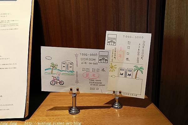 Kyushu_171215_960.jpg